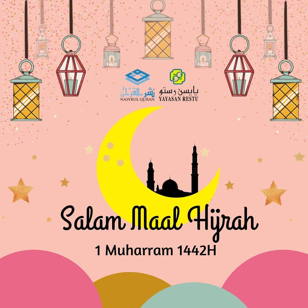 Salam Maal hijrah 1442